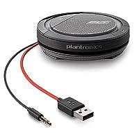 Plantronics Calisto 5200 免提电话