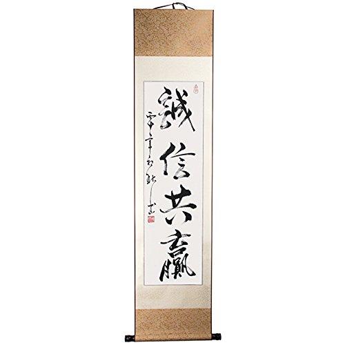 易信 中式书法字画手写真迹办公室挂画现代简约卷轴装裱字画商务装饰图片