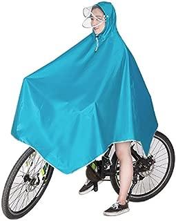 自行车 雨衣 雨披 带大檐 防雨 雨具