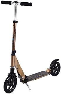 微型悬架滑板车 - 青铜色
