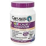 Caruso's 儿童行为控制矿物质冲剂75g/瓶 缓解情绪压力改善兴奋减轻烦躁 澳大利亚品牌 包邮包税