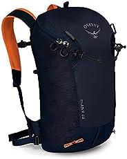 Osprey Mutant 22 登山背包