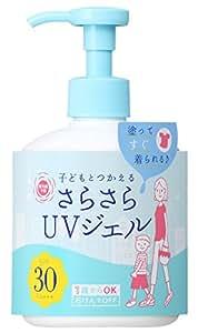 紫外线预报 UV 清爽啫喱 250克