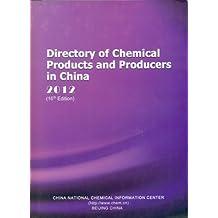 《中国化工产品目录2012》(英文版)