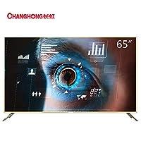 长虹(CHANGHONG)65D2P 65英寸32核人工智能4K超高清HDR全金属轻薄语音平板LED液晶电视机(浅金色)