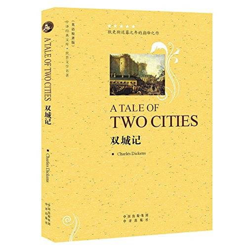 a plot analysis of a tale of two cities by charles dickens