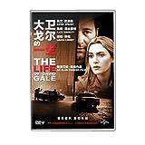大卫·戈尔的一生(DVD9)