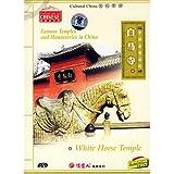 跟我学汉语:中国名寺名观白马寺(DVD)