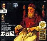 罗西尼:序曲集(CD)