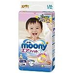 MOONY 纸尿裤 尿不湿 L54片 (9-14kg适用) (日本进口)(新老包装更替 随机发货)