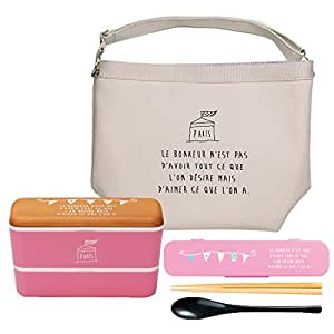 PARIS长角午餐 园林 粉红色 午餐包&餐具套装 ナチュラル×ピンク 450ml 297081