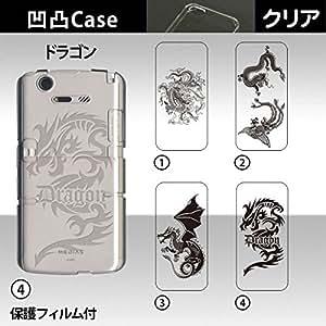 MEDIAS X N-07D * 凹凸特殊印刷智能手机套 【龙猫 图案】 [透明(透明) 手机壳]cpg-n-07d-drgn02c 龍と鳳凰