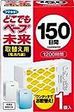 日本VAPE 日本VAPE'驱蚊器150日替换装 150日替换装