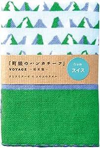 宫本 纱布毛巾 町娘的手帕 VOYAGE 舶来篇 瑞士 25×25cm 绿色 02525