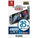 【Nintendo Switch対応】貼りやすいブルーライトカットフィルム ピタ貼り for Nintendo Switch