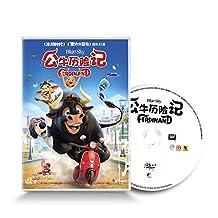 正版 公牛历险记(DVD9)卡通动画片电影dvd碟片