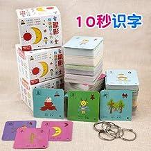 识字卡片0-3-6岁学龄前儿童全脑记忆带拼音4幼儿基础认字卡片看图汉字教材全套认知早教卡片启蒙翻翻书幼小衔接幼儿园宝宝象形卡片