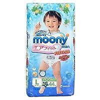 尤妮佳(Moony)成长裤 拉拉裤 大号 L44片 男宝宝 (9-14kg适用) (官方进口)(新老包装 随机发货)
