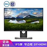戴尔(DELL) OptiPlex 7060MFF/1050MFF 商用微型台式电脑迷你主机 游戏办公客厅htpc (单23.8英寸P2418D 2K高清)