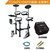 ROLAND 罗兰电鼓 TD1K TD1KV TD1KPX TD4KP电子鼓架子鼓爵士鼓TD1KPX+DM35音箱