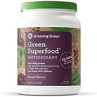 Amazing Grass - 绿色SuperFood甜莓果 - 24.7盎司