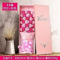 玫瑰香皂花束礼盒 生日礼物送朋友同学 创意情人节女友男生玫瑰花33朵玫红+粉色