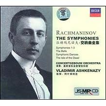 拉赫玛尼诺夫:交响曲全集(3CD)(455 798-2)
