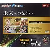HI-DISK DVD-R GD997J01D5 GD997J01D5