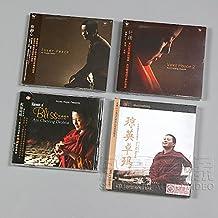 琼英卓玛:祝福时刻+梵咏+宁心+宁心2 全套(4CD)【盛鑫音像】