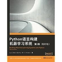 Python 语言构建机器学习系统 第2版(影印版) (English Edition)