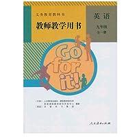 2014版 初中教师用书 9九年级英语全一册 人教版 初中英语教学参考 (含2张光盘)教师教学用书 全新正版 教参