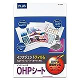 普乐士 喷墨用OHP薄膜 50张