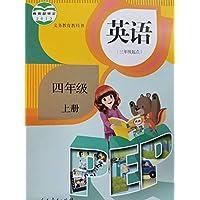 义务教育教科书 课本 英语(三年级起点 人教PEP版) 四年级4年级上册