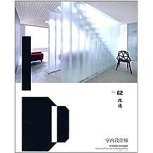 室内设计师:改造(Vol.62)