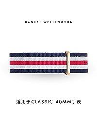 【官方授权 顺丰包邮】Danielwellington丹尼尔惠灵顿 DW表带 金银色针扣Classic20mm DW多彩织纹 表带 (Canterbury RG)