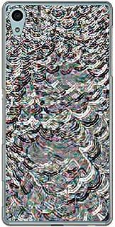 COVERFULL ノイジー 膳面部 ( 透明 ) / for Xperia Z 402so SoftBank sso402pcnt - M761sso402pcnt - M761Sony