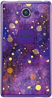 Coverfull 紫色 意大利面粉 (透明) / for AQUOS Xx2 502SH/SoftBank SSHXX2-PCNT-212-M725 SSHXX2-PCNT-212-M725