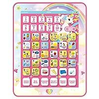 Lexibook JCPAD002UNIi1 学习平板,双语言,独角兽,玩具用于学习字母,词汇和音乐,法语/英语,粉红色,JCPAD002UNIi1