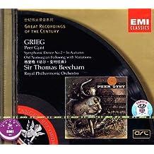 培尔•金特组曲(CD)