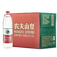农夫山泉 饮用天然水1.5L 1*12瓶 整箱