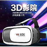 伯超BNNCNN VR虚拟现实眼镜 3D头戴式手机播放眼镜 送蓝牙手柄VRBOX-2
