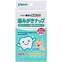 贝亲 Pigeon 乳牙清洁棉纱布 42包