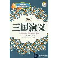 小学生分级高效阅读:三国演义(彩色插图版)