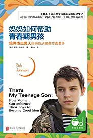 媽媽如何幫助青春期男孩:培養杰出男人媽媽應從哪些方面著手