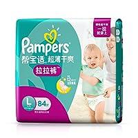 Pampers 帮宝适 超薄干爽 拉拉裤 尿不湿 超大包装 L84片
