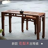 【七韵古琴】高档古琴桌 花梨木专业古琴桌凳