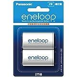 松下(Panasonic) 爱乐普(eneloop)BQ-BS2E/2BC 电池转换器 NCS-TG2-2BP升级版 5号电池转2号电池 2粒装