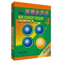 朗文•外研社•新概念英语4(学生用书)(盒装CD版)(附光盘3张)