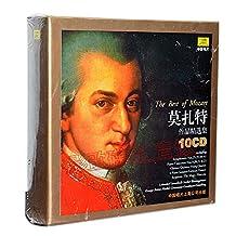 莫扎特作品精选集 10CD 古典音乐CD唱片 套装碟片>>>影歌碟舞音像