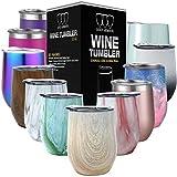 不锈钢不锈钢无钢杯带盖玻璃杯,12 盎司 | 双层真空保温旅行杯 - 无汗、不易破损,不含 BPA Light Brown Swirl 12oz